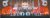 JTBC 팬텀싱어 2 콘서트 장면.