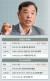 김병준 비대위