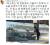 [사진 정청래 전 의원 트위터 캡처]