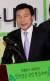 손학규 대표가 2011년 4.27 분당을 보궐선거 출마를 공식 선언하고 있다.[중앙포토]