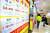 정부는 13일 종부세 최고세율을 3.2%로 상향 조정하는 등 주택시장 안정 방안과 관련한 부동산 대책을 발표했다. 사진은 이날 오후 서울 송파구의 한 공인중개사 사무소가 밀집해 있는 상가 모습. [뉴스1]