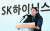최태원 SK그룹 회장이 19일 새 반도체 생산라인 'M16' 기공식에서 격려사를 하고 있다. [연합뉴스]
