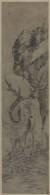 팔대산인이 그린 70세 전후에 그린 사슴. 중국국가미술관 소장. [사진 예술의전당 서예박물관]