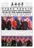 북한 노동당 기관지 노동신문은 김정은 국무위원장과 도널드 트럼프 미국 대통령이 27일 베트남 하노이 메트로폴 호텔에서 진행한 단독회담과 만찬 소식을 28일자 1~2면에 사진과 함께 상세히 보도했다. 사진은 이날 노동신문 1면.[연합뉴스]