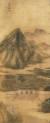 안중식, '백악춘효'( 1915, 비단에 엷은 색 197.5x63.7cm, 202.0x65.3cm,[사진 국립중앙박물관]
