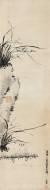 이회영, '석란도,1920년,종이에 먹, 140.0x37.4cm,개인소장). [사진 국립중앙박물관]