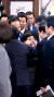 임이자 자유한국당 의원과 문희상 국회의장. [사진 자유한국당]