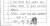 심재철 자유한국당 의원이 6일 1980년 '서울의 봄' 합동수사본부 수사 당시 유시민 노무현재단 이사장이 작성한 자필 진술서를 공개했다. [심재철 의원 블로그]