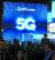 지난 1월 미국 라스베이거스 컨벤션센터에서 열린 세계 최대 가전·IT 박람회 CES에서 관람객들이 퀄컴 전시관을 둘러보고 있다. [연합뉴스]