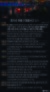 헝가리 부다페스트 다뉴브강에서 침몰한 유람선 허블레아니호 인양이 11일(현지시간) 시작된 가운데 1시간 30분만에 총 4구의 시신이 수습됐다. [연합뉴스]