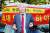 한기총 대표회장인 전광훈 목사가 11일 청와대 인근 단식농성 천막 앞에서 '문재인 대통령 하야 촉구' 시위를 하고 있다. [뉴시스]