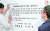 국회 직원들이 17일 제369회 6월 국회(임시회) 집회공고문을 붙이고 있다. [뉴시스]