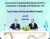현대차그룹 정의선 수석부회장(왼쪽)과 사우디 아람코 아민 나세르 사장이 25일 수소에너지 관련 양해각서를 체결했다. [연합뉴스]