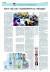 7월 15일 자 중앙일보 24면.