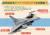 대만의 F-16V가 기존 F-16A/B보다 어떤 점에서 달라졌는지 보여주는 인포그래픽. [자료 대만 공군]