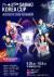 제21회 삼호코리아컵 국제오픈볼링대회가 10월 1일 본선을 시작으로 본격적인 우승 경쟁에 돌입한다. [사진 프로볼링협회]