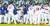 1일 서울 잠실야구장에서 열린 프로야구 NC다이노스와 두산 베어스와의 경기에서 9회말 끝내기 안타를 친 두산 박세혁이 축하받고 있다. [연합뉴스]
