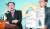김기현 전 울산시장이 27일 서울 여의도 국회 정론관에서 민원서류를 제시하며 기자회견을 벌이고 있다. [연합뉴스]
