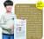 김민서 학생기자의 2020뉴스
