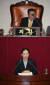 바른미래당 권은희 의원이 28일 새벽 국회에서 '고위공직자범죄수사처(공수처) 법안'에 대한 필리버스터(무제한 토론)를 하고 있다. 연합뉴스