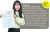 김현서 학생기자의 2020뉴스
