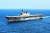 일본의 이즈모함. 헬기 탑재함으로 운용되는 이즈모함은 F-35B를 탑재하는 항모로 변신 할 수 있다. [중앙포토]