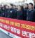전국금융산업노동조합과 기업은행 노조원들이 지난해 11월 기자회견에서 관료 출신 부적격 인사 선임 포기를 촉구하는 모습. [뉴스1]