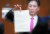 박근혜 전 대통령의 측근 유영하 변호사가 4일 오후 서울 여의도 국회 정론관에서 박 전 대통령의 옥중편지 내용을 전달한 뒤 편지를 들어보이고 있다. [뉴스1]