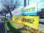 병원 앞을 둘러싼 격려 플래카드. 오영환 기자