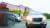 지난해 8월 27일 경남 창원시 웅동학원(웅동중학교)을 압수수색한 검찰의 차량이 학교를 빠져나오고 있다. [뉴스1]