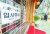 신종 코로나바이러스 감염증(코로나19) 여파로 3일 서울 종로구의 한 식당에 임시 휴업 안내문이 붙어 있다.[연합뉴스]