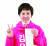김은혜 미래통합당 중앙선대위 대변인. [연합뉴스]