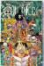 일본의 만화 〈원피스〉 주인공 루피는 누굴 만나든 동료가 되어 달라고 말한다. 사진은 만화책 〈원피스〉의 표지 ⓒ중앙포토