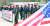 전국주한미군한국인노동조합 회원들이 지난 1일 평택 험프리스 정문 앞에서 강제 무급휴직 규탄 기자회견을 하고 있다. [뉴스1]