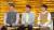 KBS2 '악인전'