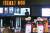 코로나19로 영업을 중단했다가 재개한 서울 CGV 명동점에서 29일 한 시민이 영화 표를 사고 있다. 지난달 서비스업 생산은 4.4% 줄어 통계 작성 이후 최대 감소 폭을 기록했다. [뉴시스]