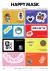 중앙일보가 디자이너 9인의 재능기부로 만든 해피마스크 스티커