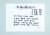 한국인의 애창곡 '단장의 미아리 고개'를 작사한 반야월의 친필. [사진 국립한글박물관]