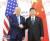 도널드 트럼프 미국 대통령이 지난해 6월 일본 오사카에서 열린 G20 정상회의 때 시진핑 중국 국가주석과 악수하며 포즈를 취했다. 트럼프 대통령은 이때 시 주석에게 자신의 재선을 도와달라고 간청했다고 한다. [중국 신화망 캡처]