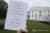 존 볼턴 전 미 백악관 국가안보보좌관의 회고록 '그것이 일어난 방: 백악관 회고록'. [AP=연합뉴스]