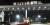 현대제철 당진제철소. 연합뉴스