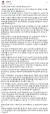 정진석 미래통합당 의원이 9일 자신의 페이스북에 올린 글. 페이스북 캡처