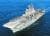 미 해군이 태평양 지역에 배치한 강습상륙함 아메리카함(LHA 6). 갑판 위에 스텔스 전투기인 F-35B와 수직이착륙 수송기인 V-22 오스프리가 보인다. 한국형 경항공모함은 아메리카급 강습상륙함을 모델로 추진될 가능성이 크다. [미 해군 제공]