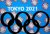 2020 도쿄올림픽 로고. 로이터=연합뉴스