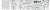 하석 박원규 선생이 2시간30분 동안 써내려간 '산거지'. 길이 12m의 대작이다. [JCC미술관]