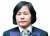 두 사건의 주심을 맡은 박정화 대법관의 모습. [연합뉴스]