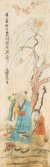 인삼을 든 신선도(사진 출처 영주인삼박물관). [사진 문화재청]