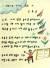 한글날을 맞아 열리는 서울 문해교육 온라인 시화전에 전시된 작품. [사진 서울시]