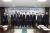한국산업연합포럼이 13일 출범식을 갖고 본격 활동을 시작한다. [사진 한국산업연합포럼]