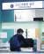 추미애 법무부 장관 아들 서모씨 '휴가 미복귀 의혹'을 제기했던 카투사 당직사병 현모씨가 12일 오후 서울 송파구 서울동부지방검찰청에서 추 장관 등을 명예훼손 혐의로 검찰에 고소, 소장을 접수하고 있다. 뉴시스